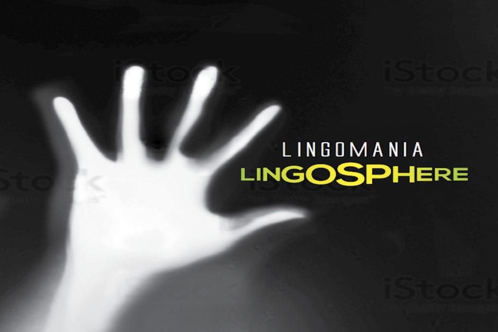 Musica Jazz parla di Lingomania